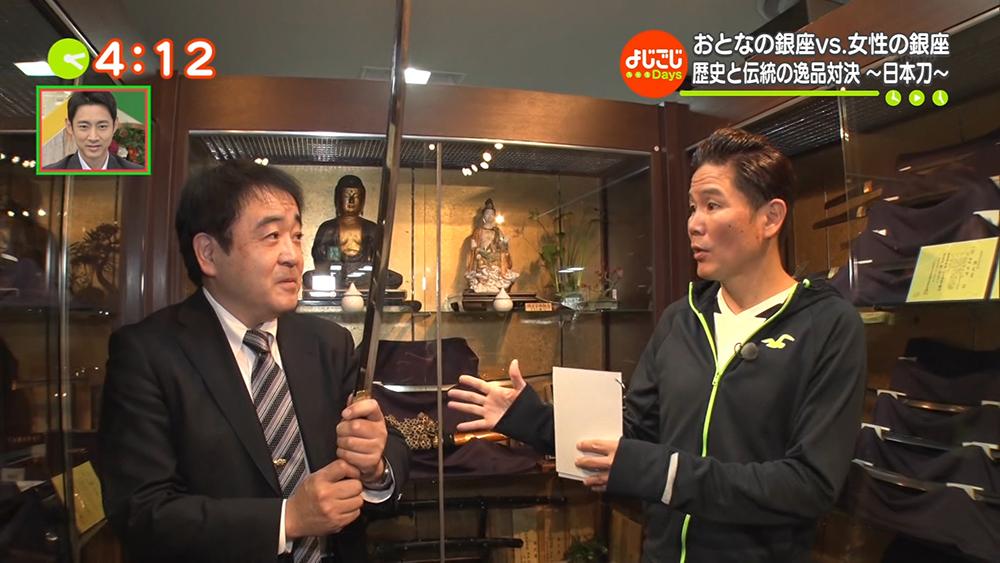メディア掲載情報 テレビ東京「よじごじDays」-2