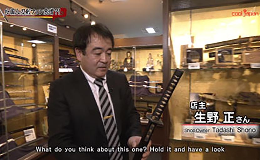 メディア掲載情報 NHK「COOL JAPAN 発掘! かっこいいニッポン」で紹介されました