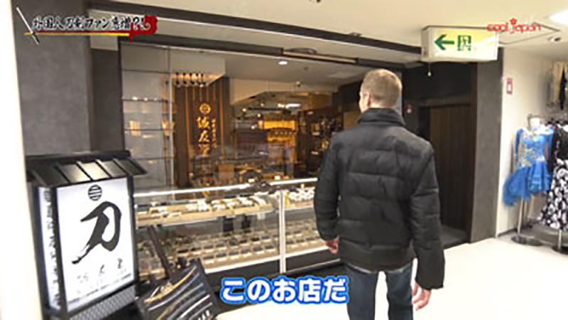メディア掲載情報 NHK「COOL JAPAN 発掘! かっこいいニッポン」- 1