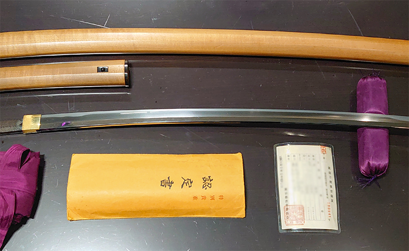 2020年11月2日 奈良県のお客様から宅配買取の刀
