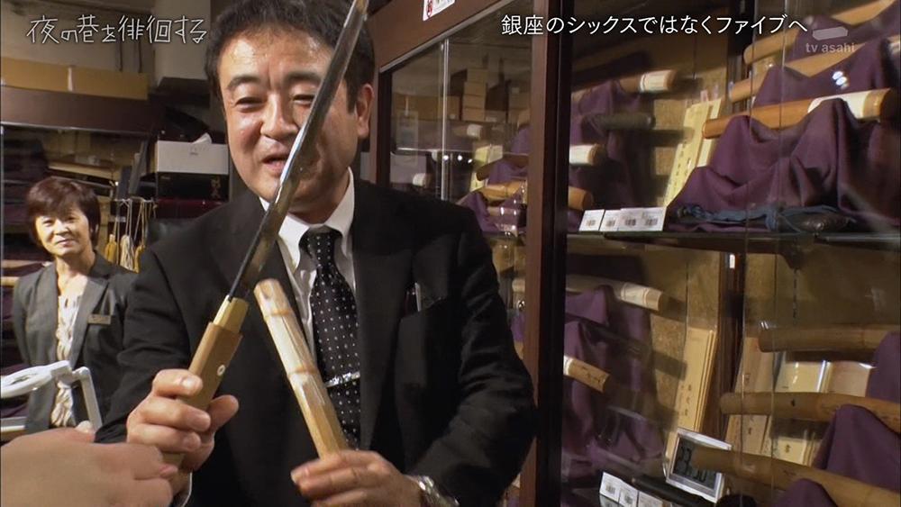 メディア掲載情報 テレビ朝日「夜の巷を徘徊する」- 3