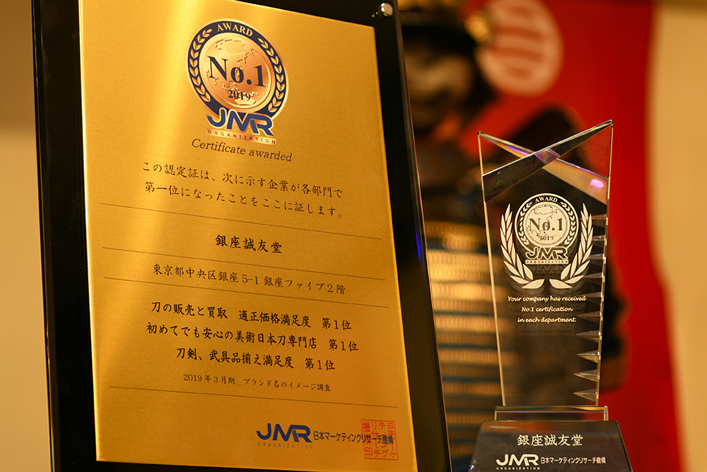 JMRで獲得したトロフィー